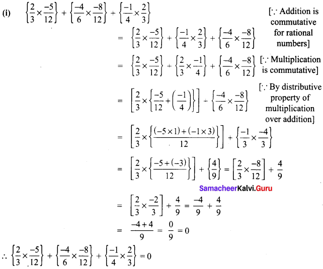 Samacheer Kalvi 8th Books Maths