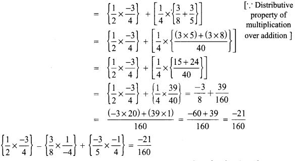Samacheer Kalvi 8th Maths Term 1 Chapter 1 Rational Numbers Ex 1.2 14