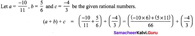8th Standard Maths Exercise 1.2 Samacheer Kalvi