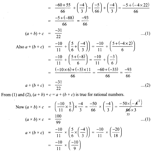 8th Std Maths Exercise 1.2 Samacheer Kalvi