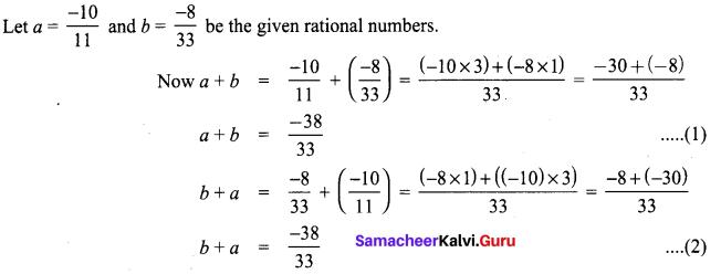 Samacheer Guru 8th Maths Samacheer Kalvi