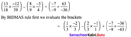 8th Maths 1.2 Samacheer Kalvi