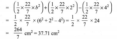 Samacheer Kalvi 8th Maths Term 1 Chapter 2 Measurements Additional Questions 5