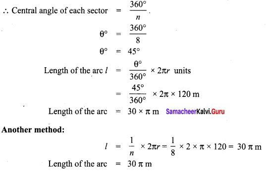Class 8 Maths Chapter 2 Exercise 2.1 Samacheer