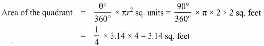 Class 8 Maths 2.1 Chapter 2 Measurements Ex 2.1 Samacheer