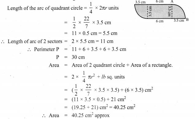 8th Standard Maths Exercise 2.2 Samacheer Kalvi Measurements