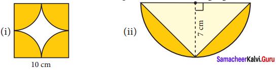 8th Class Maths Exercise 2.2 Samacheer Kalvi Measurements