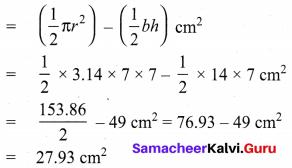 Samacheer Kalvi 8th Books Maths Measurements