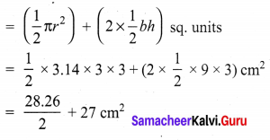 8th Maths Solutions Samacheer Measurements