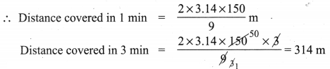 Samacheer Kalvi 8th Maths Term 1 Chapter 2 Measurements Ex 2.4 2