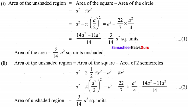 Samacheer Kalvi 8th Maths Term 1 Chapter 2 Measurements Intext Questions 52
