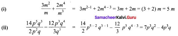 Samacheer Kalvi 8th Maths Term 1 Chapter 3 Algebra Ex 3.2 4