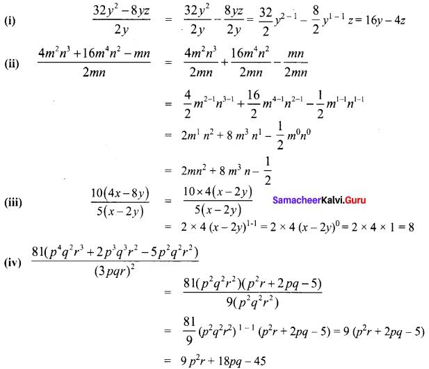 Samacheer Kalvi 8th Maths Term 1 Chapter 3 Algebra Ex 3.2 5