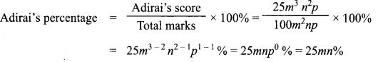 Samacheer Kalvi 8th Maths Term 1 Chapter 3 Algebra Ex 3.2 6