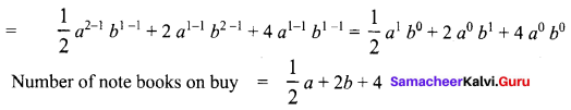 Samacheer Kalvi 8th Maths Term 1 Chapter 3 Algebra Ex 3.5 66