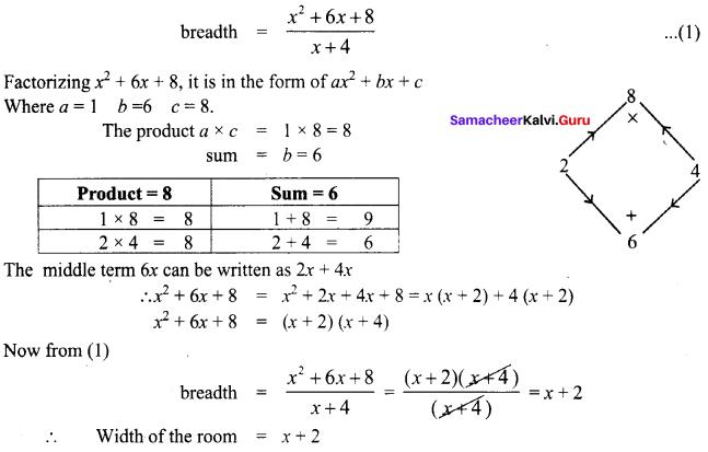 Samacheer Kalvi 8th Maths Term 1 Chapter 3 Algebra Ex 3.5 88
