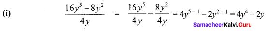 Samacheer Kalvi 8th Maths Term 1 Chapter 3 Algebra Intext Questions 53