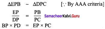 Samacheer Kalvi 8th Maths Term 1 Chapter 4 Geometry Additional Questions 50