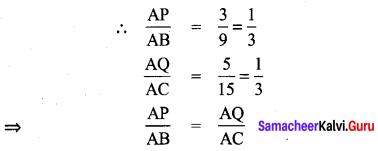 Samacheer Kalvi 8th Maths Term 1 Chapter 4 Geometry Additional Questions 53