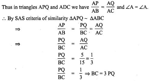Samacheer Kalvi 8th Maths Term 1 Chapter 4 Geometry Additional Questions 54