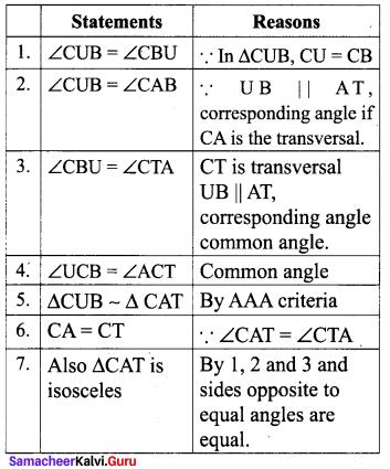 Samacheer Kalvi 8th Maths Term 1 Chapter 4 Geometry Ex 4.1 41