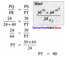 Samacheer Kalvi 8th Maths Term 1 Chapter 4 Geometry Ex 4.2 50
