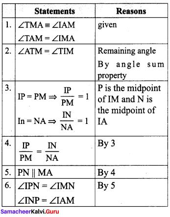 Samacheer Kalvi 8th Maths Term 1 Chapter 4 Geometry Ex 4.2 56