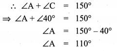 Samacheer Kalvi 8th Maths Term 1 Chapter 4 Geometry Intext Questions 17