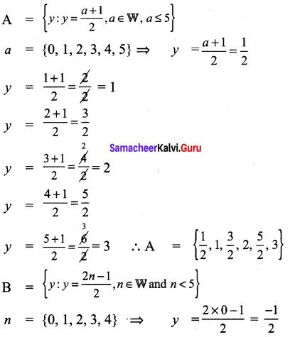 9th Maths Exercise 1.5 In Tamil Samacheer Kalvi