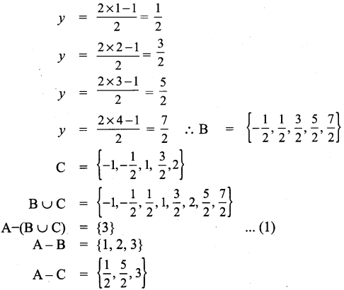 9th Standard Maths Exercise 1.5 Samacheer Kalvi