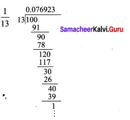 Class 9 Maths Chapter 2 Real Numbers Samacheer Kalvi