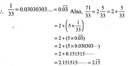 Exercise 2.2 Class 9 Maths Solutions Samacheer Kalvi