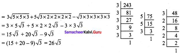 9th Class Maths Exercise 2.6 Solution Samacheer Kalvi Chapter 2 Real Numbers