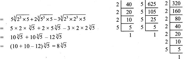 Ex 2.6 Class 9 Samacheer Kalvi Chapter 2 Real Numbers