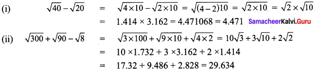 9th Maths Exercise 2.6 Samacheer Kalvi Chapter 2 Real Numbers