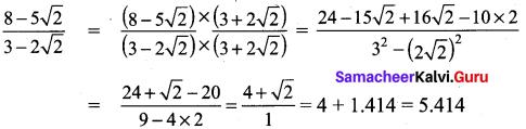 Samacheer Kalvi 9th Maths Chapter 2 Real Numbers Ex 2.7 10