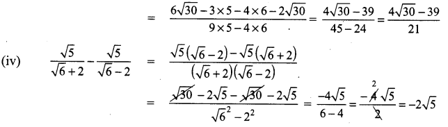 Samacheer Kalvi 9th Maths Chapter 2 Real Numbers Ex 2.7 7