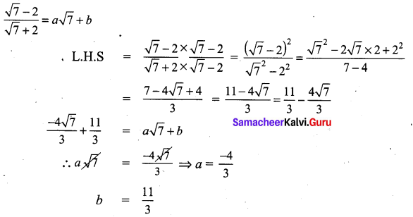 Samacheer Kalvi 9th Maths Chapter 2 Real Numbers Ex 2.7 8