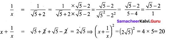 Samacheer Kalvi 9th Maths Chapter 2 Real Numbers Ex 2.7 9