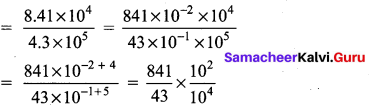Samacheer Kalvi 9th Maths Chapter 2 Real Numbers Ex 2.8 5