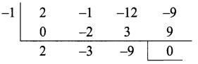 Samacheer Kalvi 9th Maths Chapter 3 Algebra Additional Questions 103