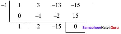 Samacheer Kalvi 9th Maths Chapter 3 Algebra Additional Questions 104