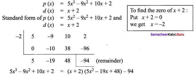 Samacheer Kalvi 9th Maths Chapter 3 Algebra Additional Questions 74