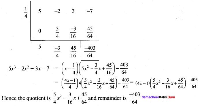 Samacheer Kalvi 9th Maths Chapter 3 Algebra Additional Questions 76