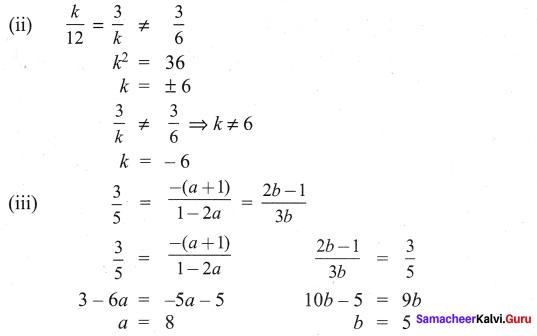 Samacheer Kalvi 9th Maths Chapter 3 Algebra Additional Questions 93