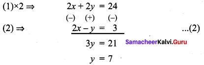 Samacheer Kalvi 9th Maths Chapter 3 Algebra Ex 3.14 2