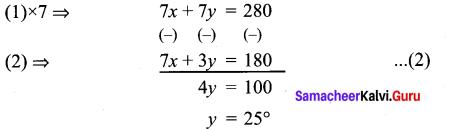 Samacheer Kalvi 9th Maths Chapter 3 Algebra Ex 3.14 3