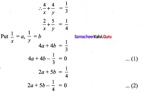 Samacheer Kalvi 9th Maths Chapter 3 Algebra Ex 3.14 6
