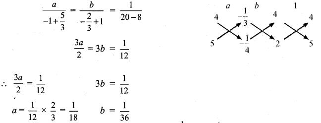 Samacheer Kalvi 9th Maths Chapter 3 Algebra Ex 3.14 7