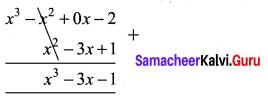 Samacheer Kalvi 9th Maths Chapter 3 Algebra Ex 3.15 2